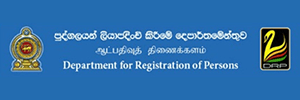 Department of Registration of Persons
